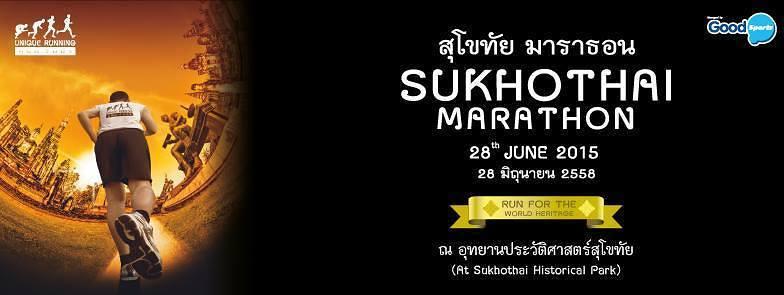 2marathon