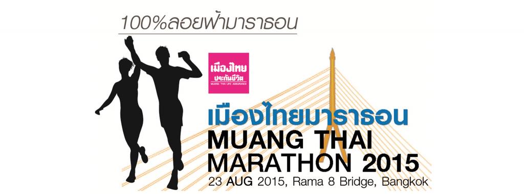 3marathon