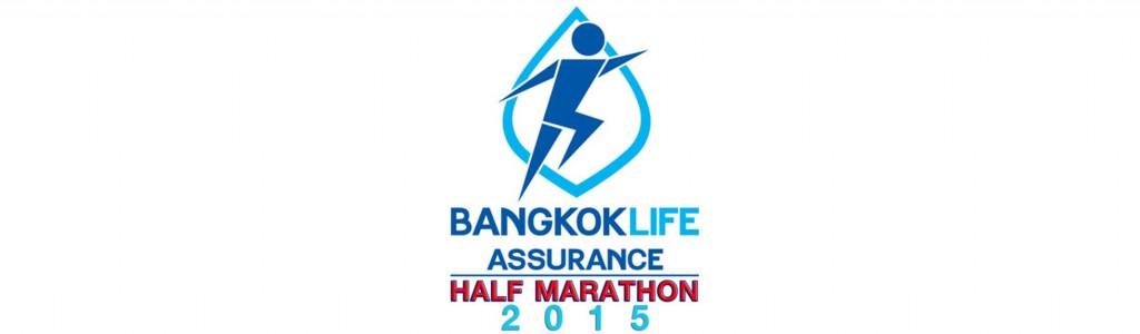 Bkk insurance half
