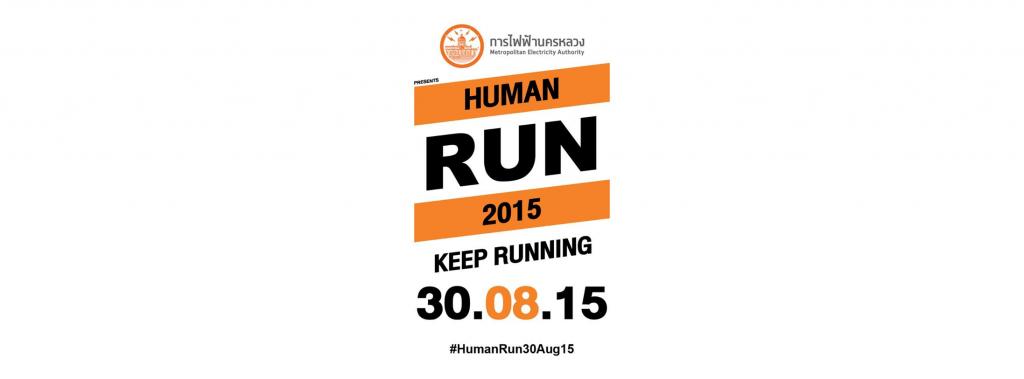 Human run