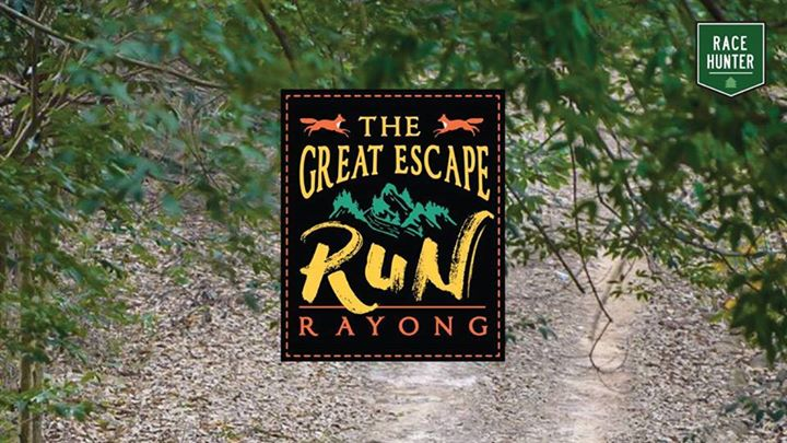 The Great Escape Run - Rayong 2018