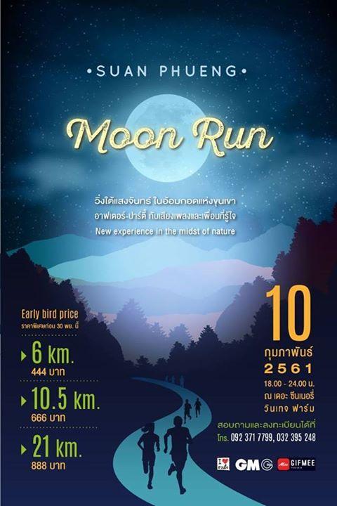 Suan Phueng Fullmoon Run 2018