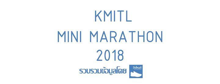 KMITL Mini Marathon 2018