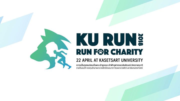 KU Run 2018 Run for Charity