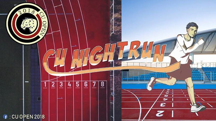 CU Night Run presented by CU Open 2018