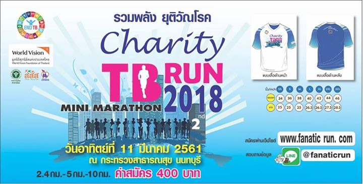Charity TB Run 2018 Mini Marathon 2018