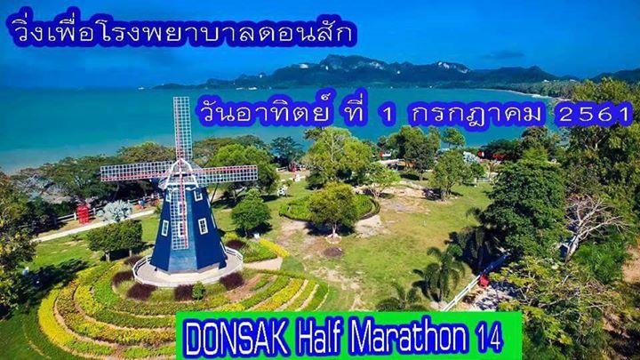 Donsak Half Marathon 2018