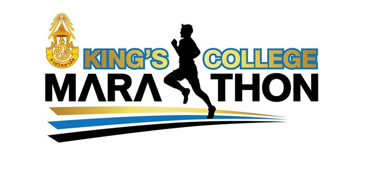 King's College Marathon 2018