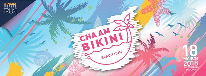 Singha Cha Am Bikini Beach Run 2018