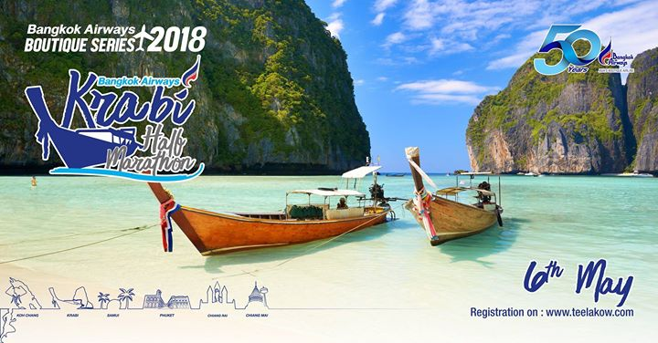 Krabi Half Marathon 2018