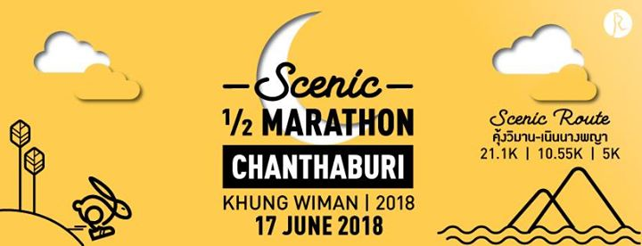 Chanthaburi Scenic ½ Marathon 2018
