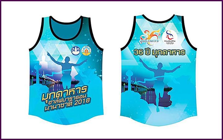Mukdahan International Half Marathon 2018