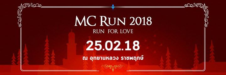 MC Run 2018 :: Run For Love