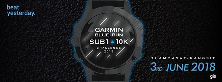 Garmin Blue Run 2018