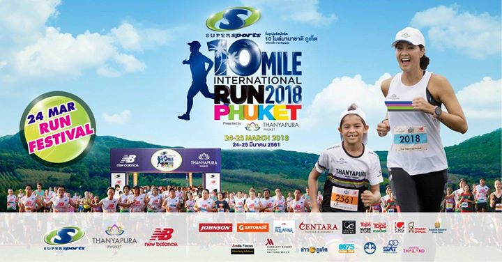 Supersports 10 Mile International Run 2018 - Phuket