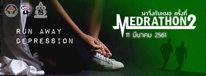 MEDrathon 2018