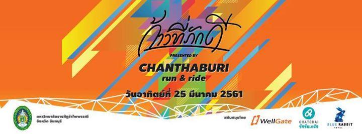 Chanthaburi Run&Ride