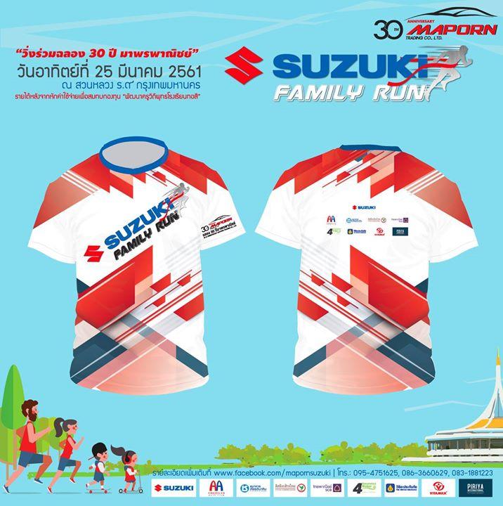 Suzuki Family Run 2018