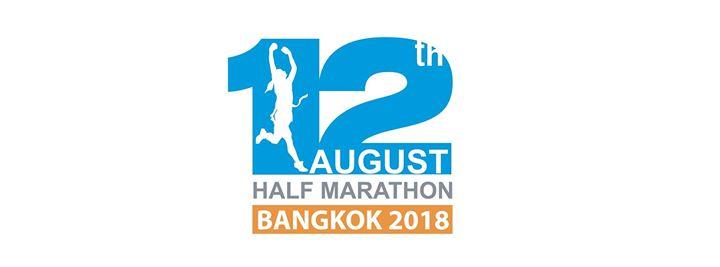 12th August Half Marathon 2018