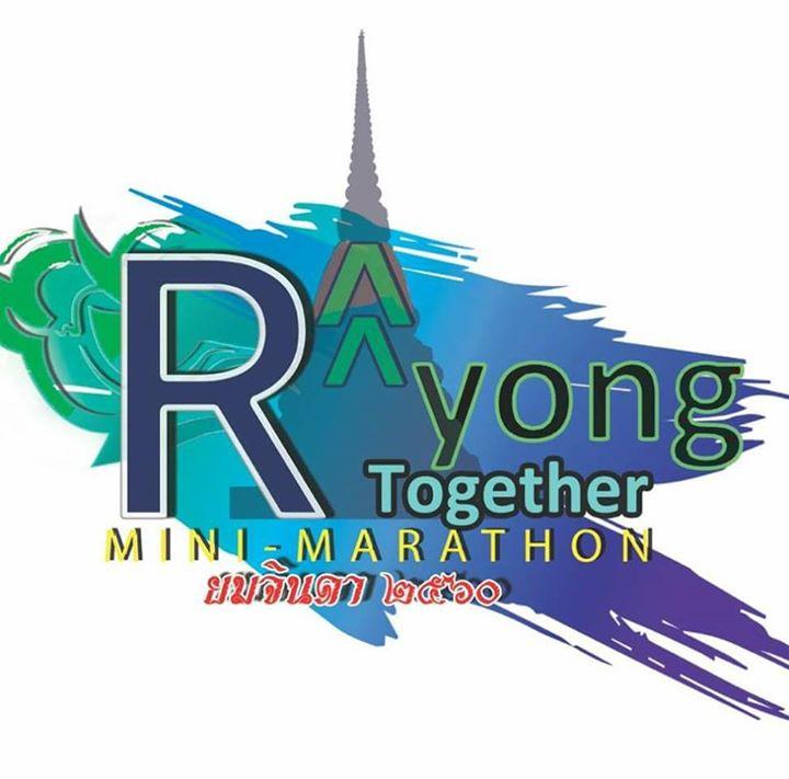 Rayong Together Run ครั้งที่ 2