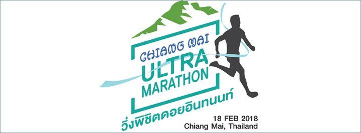 Chiang Mai Ultramarathon 2018