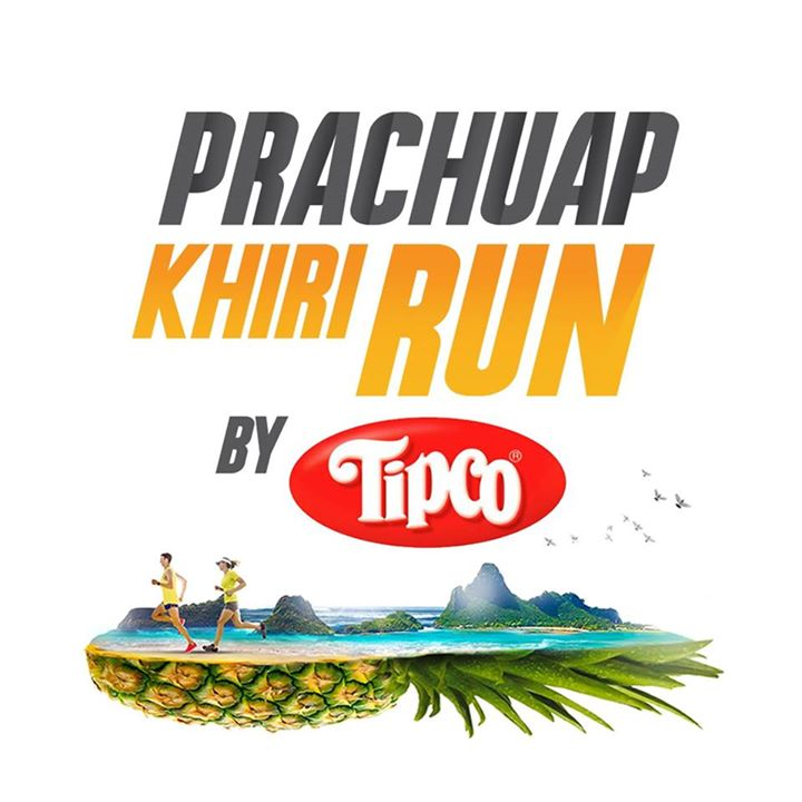 Prachuap Khiri Run by Tipco 2018
