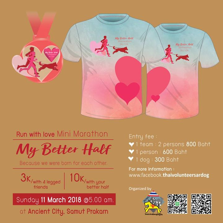 My Better Half Mini Marathon