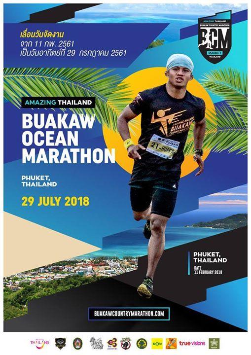 Buakaw Ocean Marathon 2018