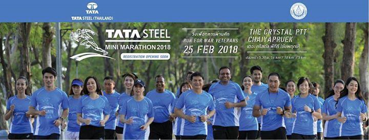 TATA Steel MiniMarathon 2018