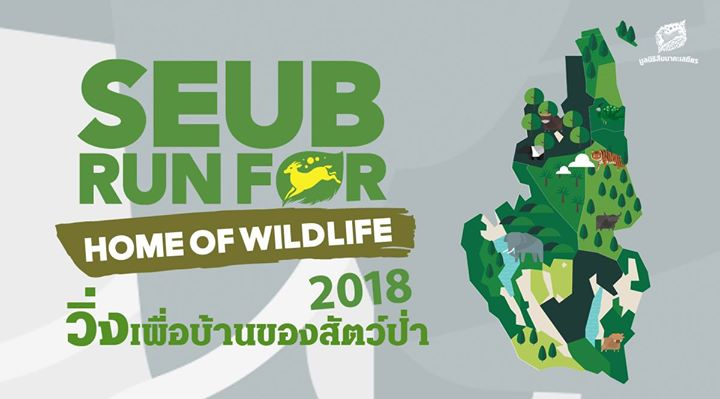 Seub Run for Home of Wildlife 2018