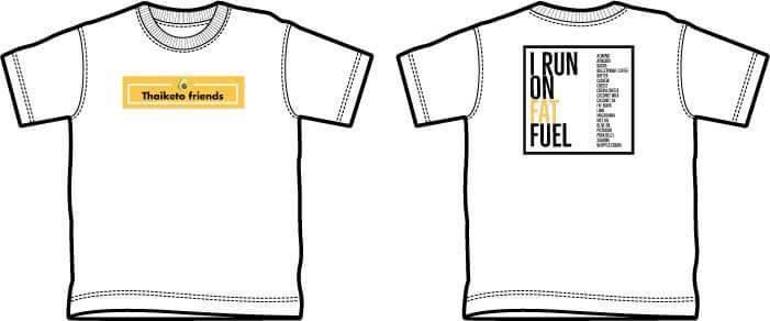 Keto Fun Run นักวิ่งพลังไขมัน เพื่อผู้ป่วยเบาหวาน 2018