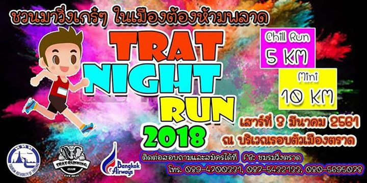 Trat Night Run 2018