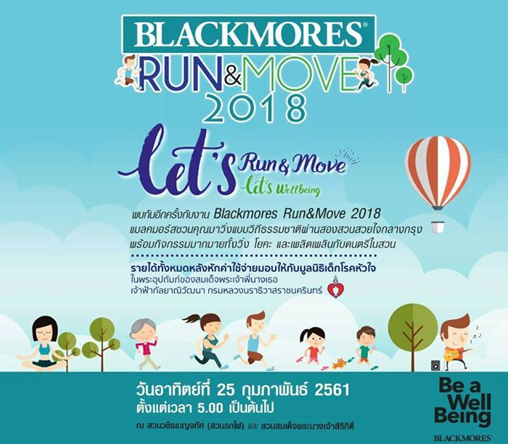 Blackmores RUN & MOVE 2018