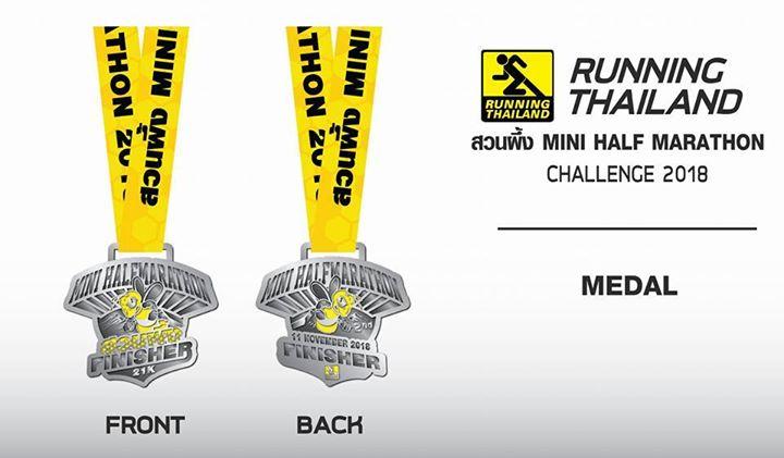 สวนผึ้ง Mini Half Marathon 2018