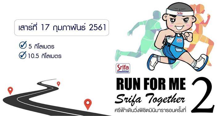 ศรีฟ้าเดินวิ่งพิชิตมินิมาราธอน ครั้งที่ 2
