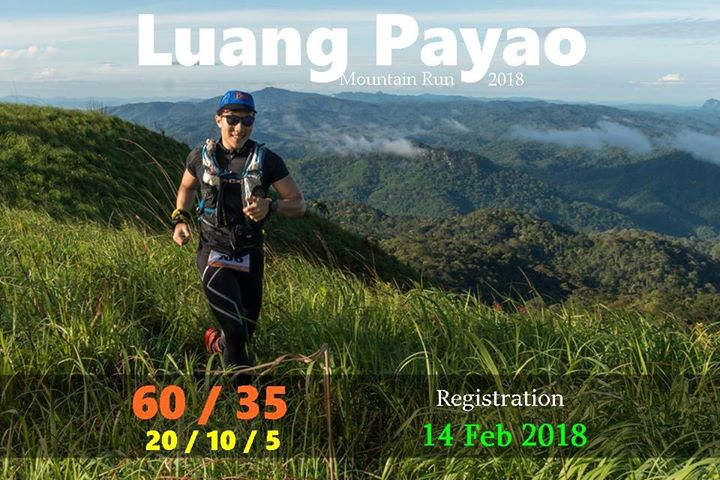 Luang Phayao Mountain Run 2018