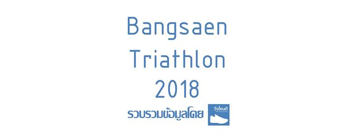 Bangsaen Triathlon 2018