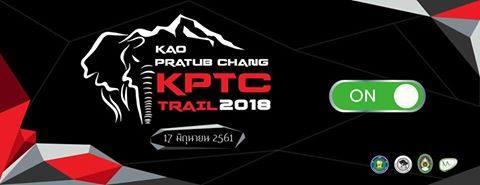 Kao Pratubchang Trail 2018 | เขาประทับช้างเทรล 2018