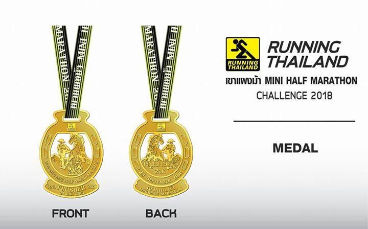 เขาแผงม้า Mini Half Marathon 2018