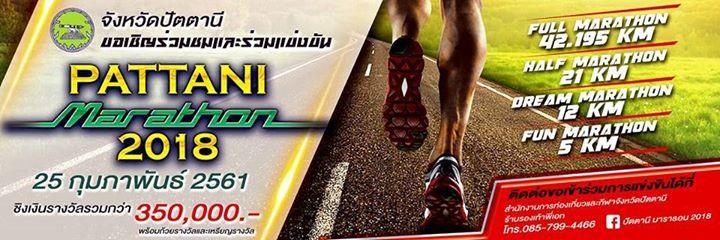 Pattani Marathon 2018