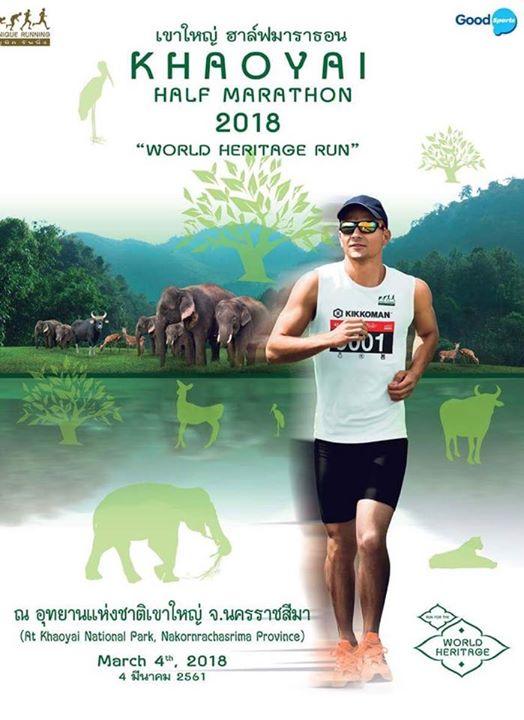 Khaoyai Half Marathon 2018