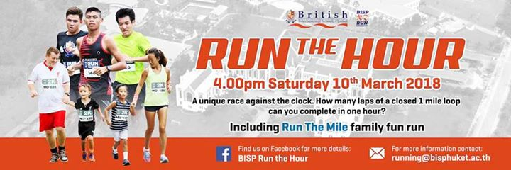 BISP Run the Hour 2018