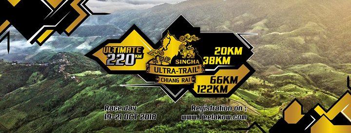 Ultra-Trail Chiang Rai 2018