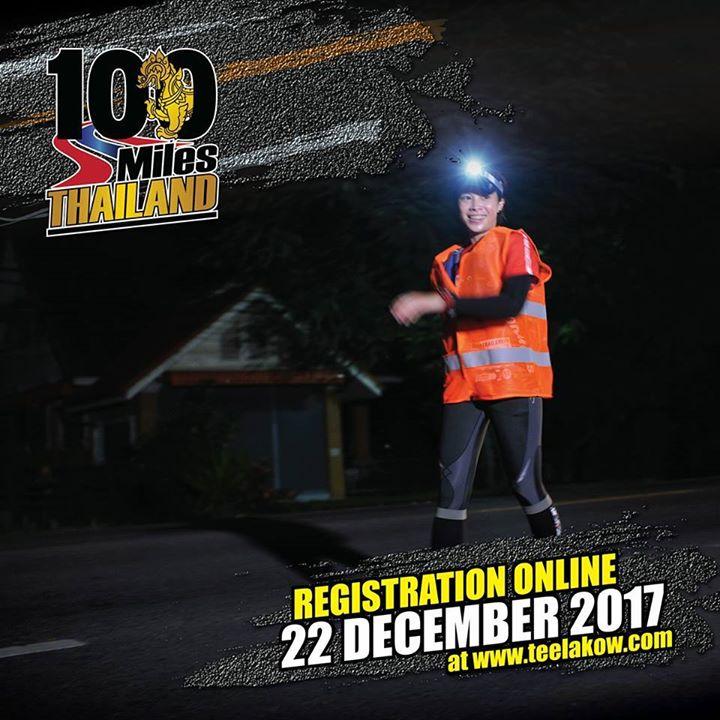 100 Miles Thailand 2018