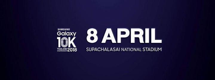 SAMSUNG Galaxy 10K Thailand Championship 2018