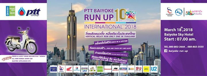 Baiyoke Run-Up International 2018