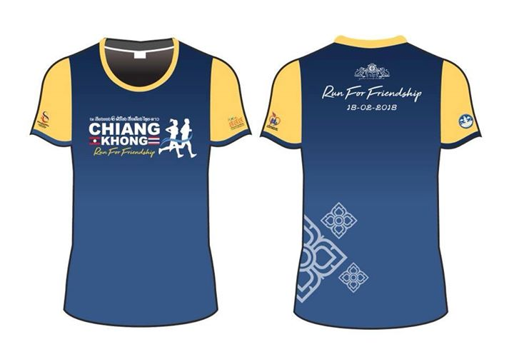Chiang Khong Run for Friendship 2018